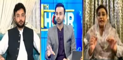 11th Hour (Kia PMLN Toot Phoot Rahi Hai?) - 4th November 2020