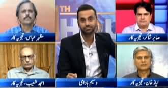11th Hour (Kia Punjab Mein Tabdeeli Aane Wali hai?) - 9th September 2019