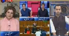 11th Hour (Kia Senate Mein Horse Trading Hui?) – 1st August 2019
