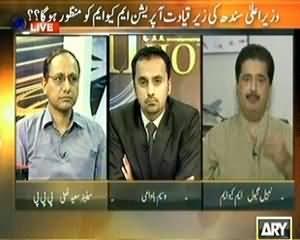 11th Hour (Kiya Wazir-e-Azam Karachi Ki Roshniya Bahaal Karwa Saken ge) - 3rd September 2013