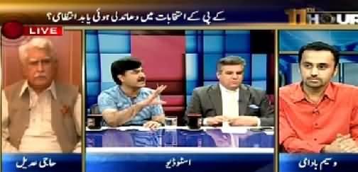 11th Hour (KPK Elections: Rigging or Mismanagement) – 1st June 2015