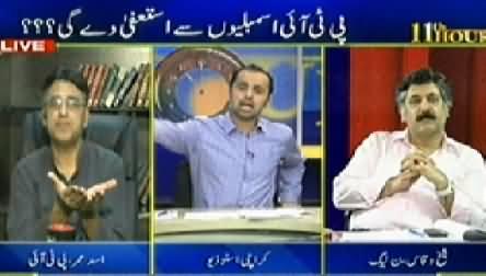 11th Hour (Kya PTI Assemblies Se Resign Kare Gi?) – 24th September 2014