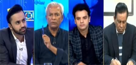 11th Hour (Lahore Jalse Ke Baad Kia Hoga?) - 9th December 2020
