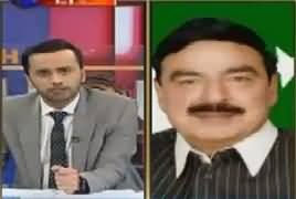 11th Hour (Lahore Mein Dhamaka) – 13th February 2017