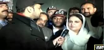 11th Hour (Live Show From Liaquat Bagh PPP Jalsa) - 26th December 2019
