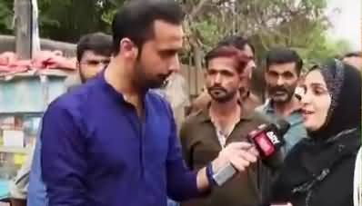 11th Hour (Lyari Se Kaun Jeete Ga) - 6th July 2018
