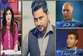 11th Hour (Mashal Khan Murder Case) – 7th June 2016