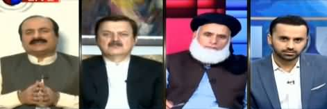 11th Hour (Maulana Ka Azadi March) - 15th October 2019