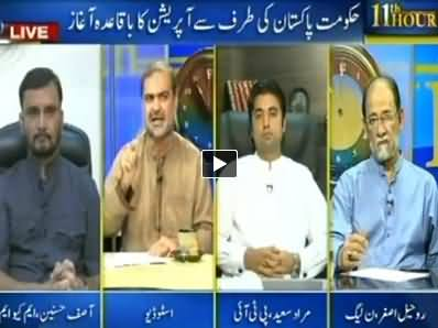11th Hour (Military Operation Launched in North Waziristan) – 16th June 2014