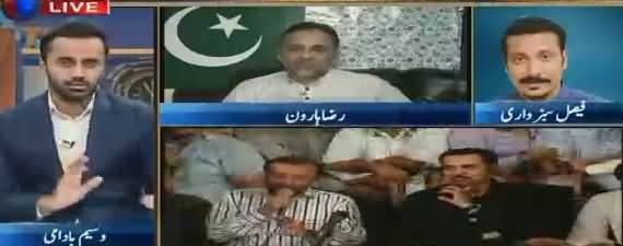 11th Hour (MQM Aur PSP Ka Ittehad) - 8th November 2017