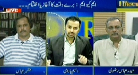 11th Hour (MQM Bad Time Started Or Ended) – 11th June 2014