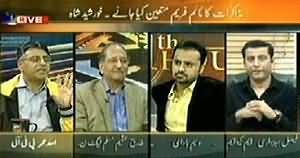 11th Hour (MQM Ka Nawaz Sharif Ke Suggestion Se Inkar) – 29th January 2014