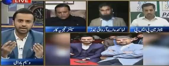 11th Hour (MQM Ke Ali Raza Abidi Qatal) - 25th December 2018