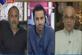 11th Hour (MQM's All Parties Conference) – 22nd August 2017