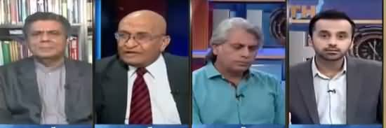 11th Hour (MQM Vs MQM, Other Issues) - 29th March 2018