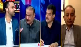 11th Hour (Murad Saeed Vs Qadir Patel)  - 23rd July 2020