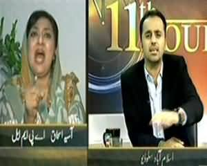 11th Hour (Musharaf Released & Again Arrested, What is The Future?) - 10th October 2013
