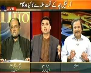 11th Hour (Musharaf's Redemption, According To Law Or Script?) - 6th November 2013