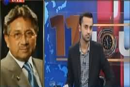 11th Hour (Musharraf Response on Nawaz Sharif Statement) – 22nd March 2017