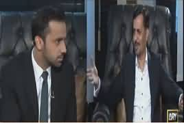 11th Hour (Mustafa Kamal Exclusive Interview) – 12th January 2017