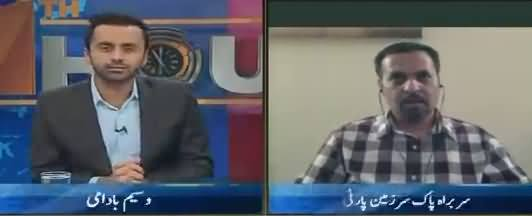 11th Hour (Mustafa Kamal Exclusive Interview) - 31st October 2017