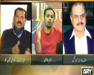 11th Hour (Muzakrat Nahi, Muqabla Karren Ge - Taliban) - 18th December 2013