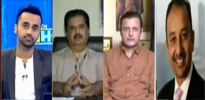 11th Hour (NAB Hungama, Usman Buzdar Paishi) - 12th August 2020