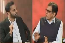 11th Hour (Nadeem Nusrat Exclusive Interview) – 18th January 2017