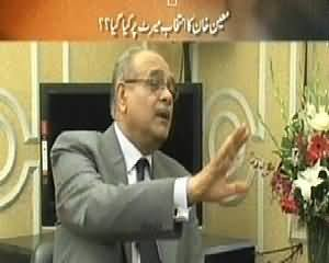 11th Hour (Najam Sethi Exclusive Interview) – 25th February 2014