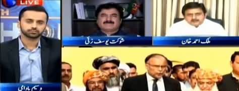 11th Hour (Nawaz Sharif Can Take Important Decision Tomorrow) - 9th October 2019
