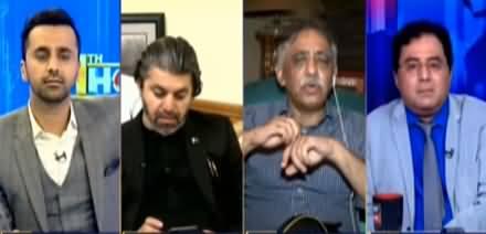 11th Hour (Nawaz Sharif Ki Wapsi Ka Waqt Aa Gaya) - 1st September 2020