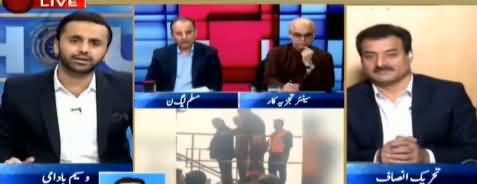 11th Hour (Nawaz Sharif Out of Pakistan) - 19th November 2019