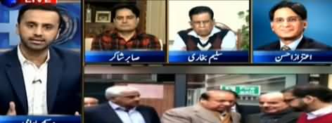 11th Hour (Nawaz Sharif Out of Pakistan, Other Issues) - 20th November 2019