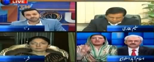 11th Hour (Nawaz Sharif Pakistan Aa Gaye) - 2nd November 2017