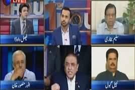 11th Hour (Nawaz Sharif PMLN President) – 3rd October 2017