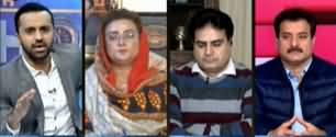 11th Hour (Nawaz Sharif's Health) - 14th January 2020