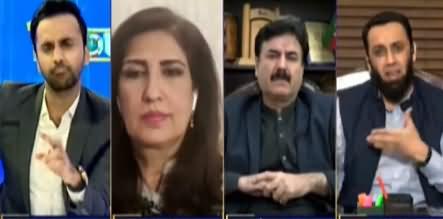 11th Hour (Nawaz Sharif's Mother's Death) - 23rd November 2020