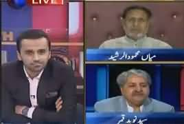 11th Hour (Naye Budget Mein Kaun Kaun Se Taxes) – 25th May 2017