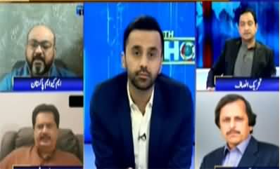 11th Hour (No One Ready to Take Responsibility of Karachi) - 31st August 2020