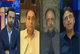 11th Hour (Oil Tanker Mafia Ki Hartaal) – 25th July 2017