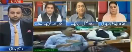 11th Hour (One Month Performance of PTI Govt) - 25th September 2018