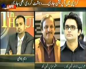 11th Hour (Operation Continues in Karachi, So Does Terrorism Activities) - 18th September 2013