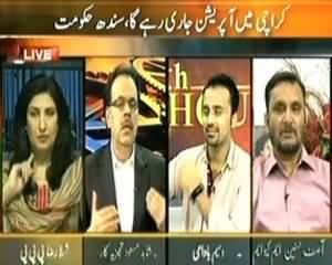 11th Hour (Operation Will Remain Continue In Karachi) - 12th September 2013