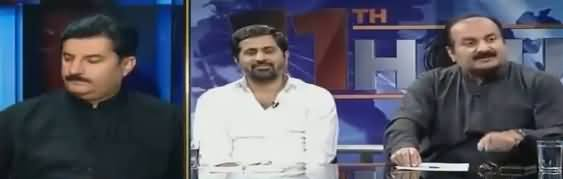 11th Hour (Opposition Aur Hakumat Saf Aara) - 23rd October 2018