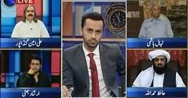 11th Hour (Opposition Ke Ahtajaj Ka Maqsad) – 7th August 2018