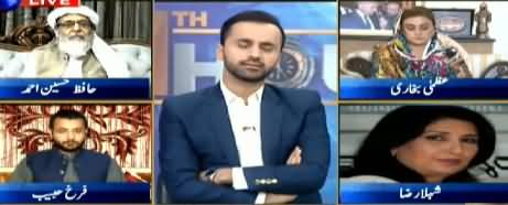 11th Hour (Opposition on Same Page Against Govt) - 7th October 2019