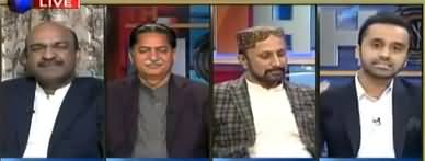 11th Hour (Opposition Parties Statements) - 28th January 2019