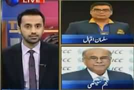 11th Hour (Owner of ARY & Karachi Kings Vs Najam Sethi) – 2nd February 2017