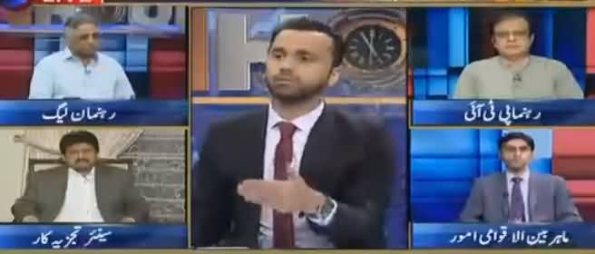 11th Hour (Pak America Relations) - 5th September 2018
