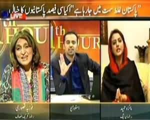 11th Hour (Pakistan Heading Towards Wrong Direction, 81% Pakistanis Believe) - 7th November 2013